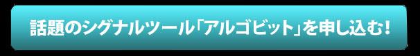 トレンドオプション8/19_2